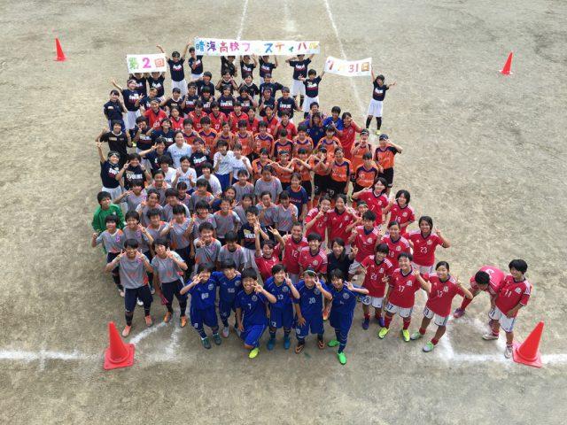 第2回 晴海高校フェスティバル(2日目)